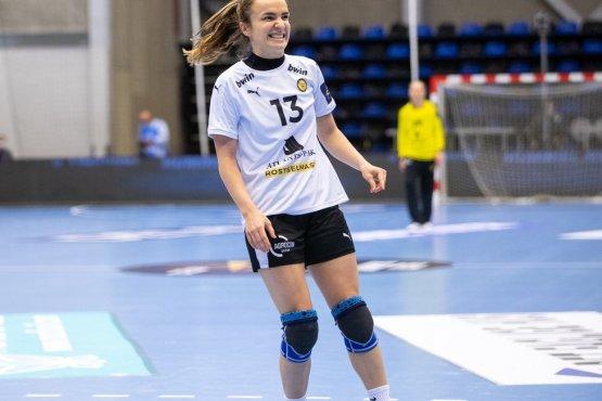 Анна Вяхирева получила травму