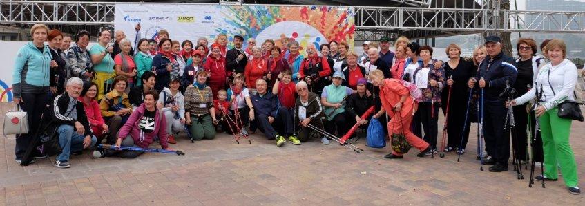Почитатели здорового образа жизни собрались в парке «Левобережный» и отметили Всероссийский день ходьбы