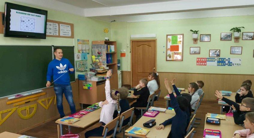 Шахматный урок в школе № 107
