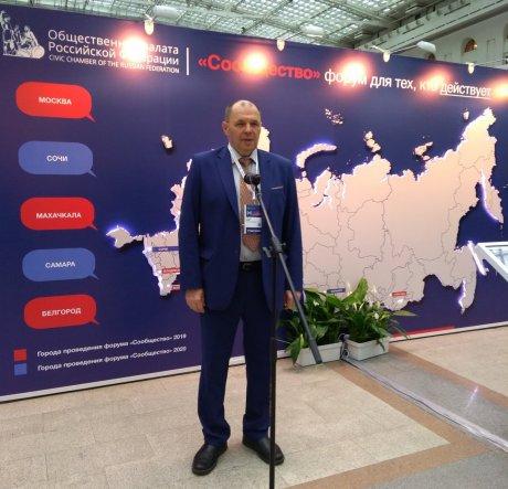 Президент федерации шашек Ростова-на-Дону Юрий Буянин выступает на форуме «Сообщество»