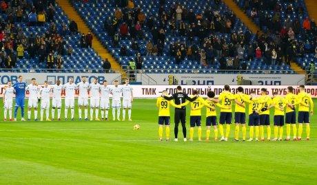 Футболисты «Ростова» и «Динамо» скорбят об ушедшем из жизни Марадоне