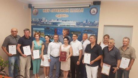 Представители спортивной отрасли Ростова-на-Дону, получившие награды