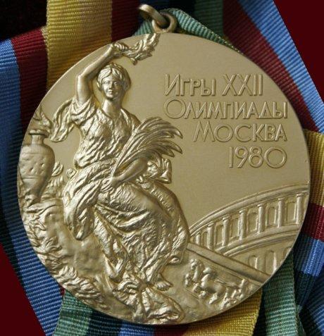 Так выглядит медаль московской Олимпиады