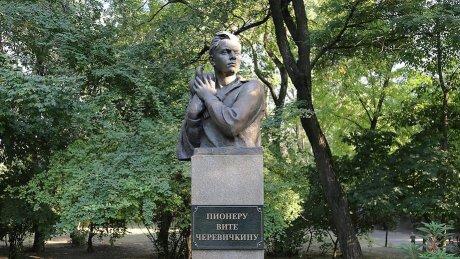 Бюст пионеру-герою Вите Черевичкину установлен в парке его имени