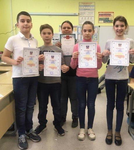 Победители соревнований из лицея № 50