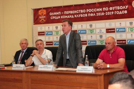 Юрий Михайлов, Геннадий Смольянов, Игорь Гуськов и Геннадий Степушкин (слева направо) на встрече с болельщиками